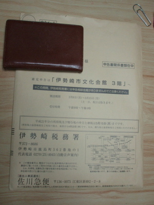 P2220073