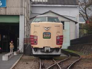 Pa140102